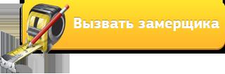 Контакты офисной мебели в Курске, Орле, Белгороде